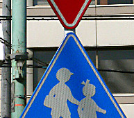 Japanese Stop Signs and Pedestrian Crossing Signs