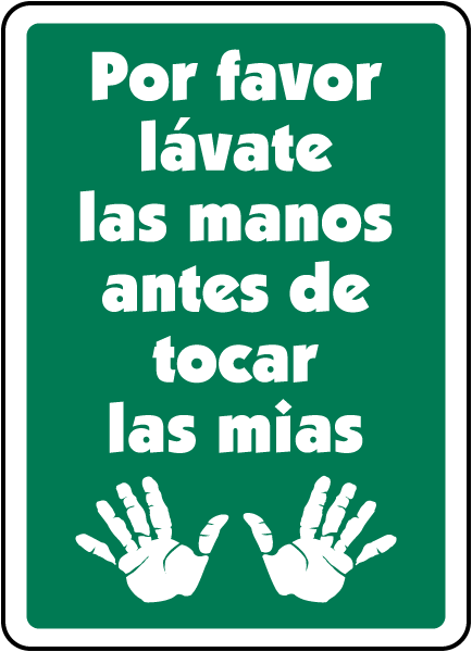 Spanish Please Wash Your Hands Sign