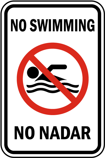 Bilingual No Swimming Sign