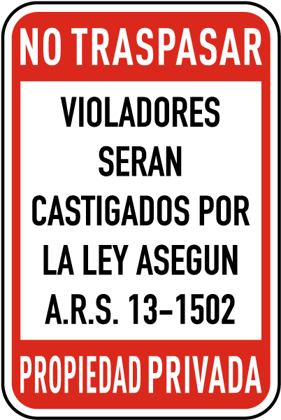 Spanish Arizona No Trespassing Sign