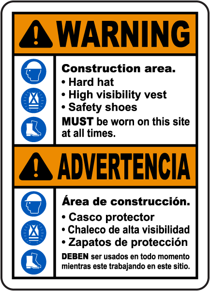 Bilingual Warning Construction Area PPE Sign