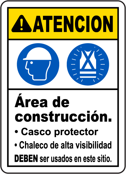 Spanish Caution Construction Area PPE Sign