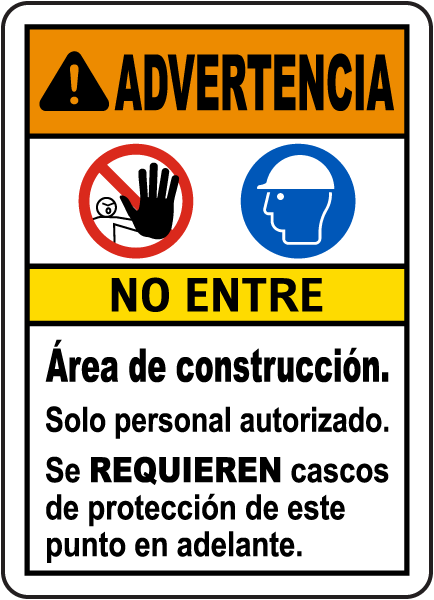 Spanish Warning Construction Area Do Not Enter Sign
