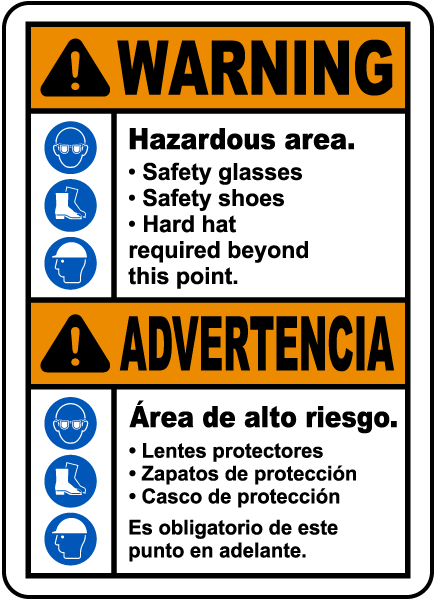 Bilingual Warning Hazardous Area PPE Required Sign