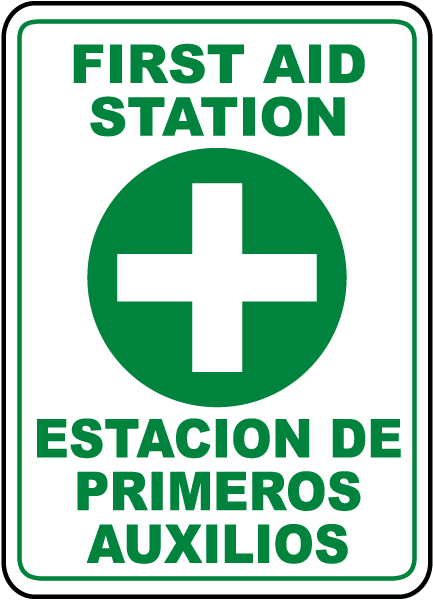 Bilingual First Aid Station Sign