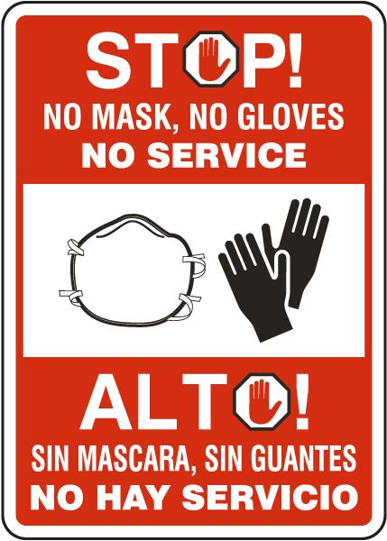 Bilingual Stop No Mask No Gloves No Service Sign