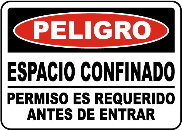 Spanish Permit Required Prior To Entry Sign