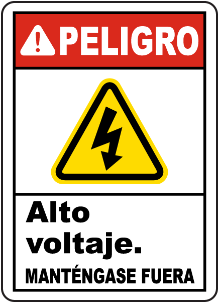Spanish Danger High Voltage Keep Out Sign