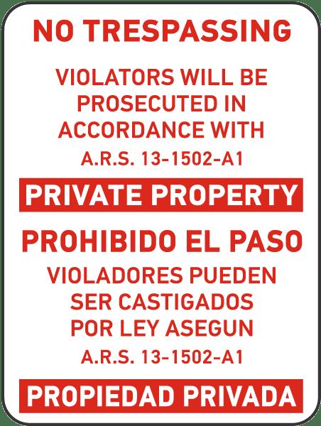 Bilingual Arizona No Trespassing Sign
