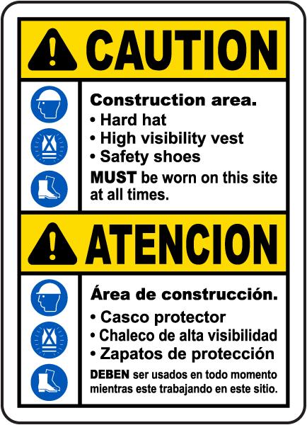 Bilingual Caution Construction Area PPE Sign