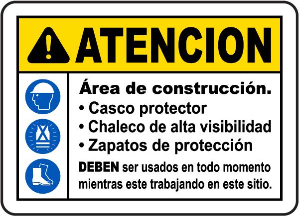 Spanish Caution Construction Area PPE Sign