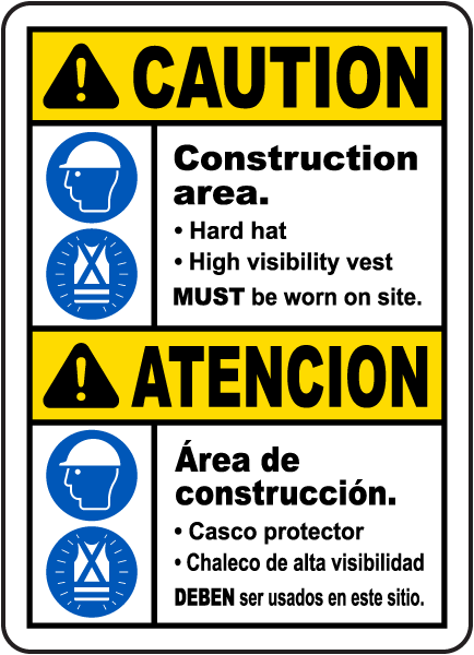 Bilingual Caution Construction Area PPE Sign