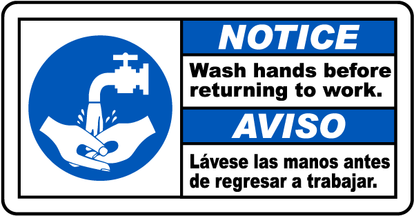 Bilingual Notice Wash Hands Before Returning Label