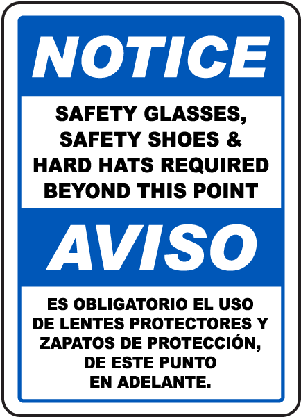 Bilingual Notice PPE Required Beyond This Point Sign