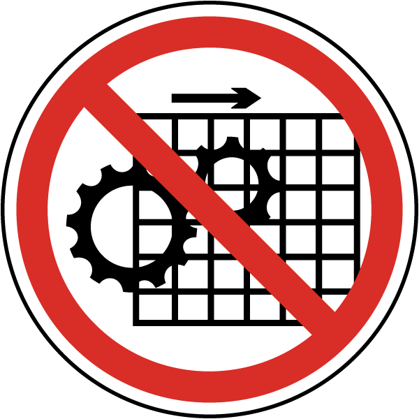 International Do Not Operate Without Guards Symbol Label