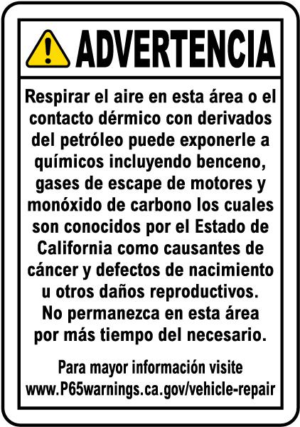 Spanish Vehicle Repair Facility Warning Sign