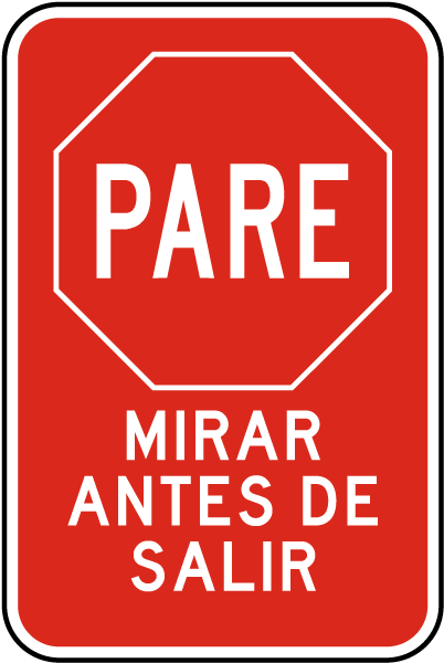 Spanish Stop Look Before Exiting Sign