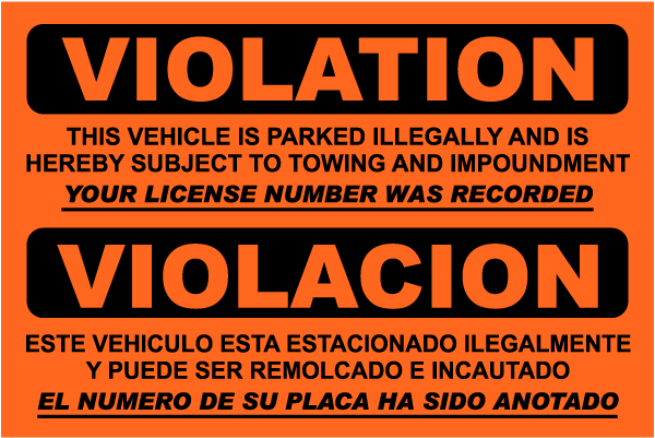 Bilingual Private Parking Area Violation Sticker