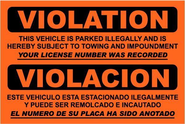 Bilingual Private Parking Area Violation Sticker