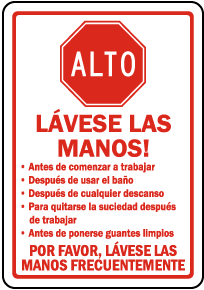 Spanish Stop Wash Your Hands Sign