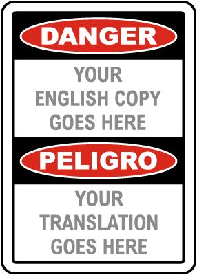 Bilingual OSHA Sign