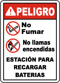Spanish Battery Charging Station No Smoking Sign