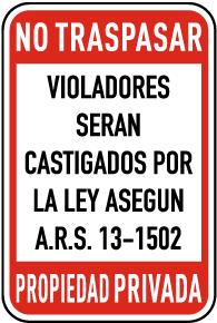 Spanish Arizona No Trespassing Sign