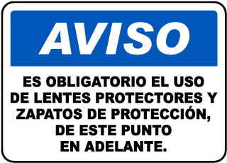 Spanish Notice PPE Required Beyond This Point Sign