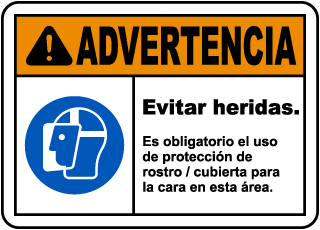 Spanish Warning Face Shield Must Be Worn Sign