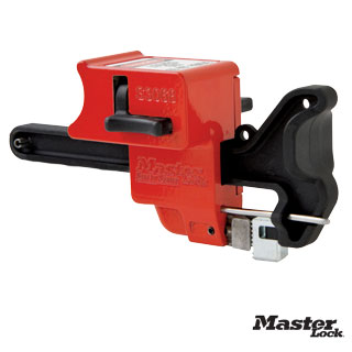 Handle-On Ball Valve Lockout