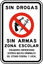 Spanish Drug Free Gun Free School Zone Sign