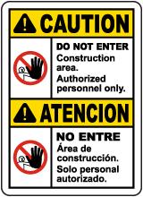 Bilingual Caution Construction Area Do Not Enter Sign