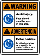 Bilingual Warning Face Shield Must Be Worn Sign