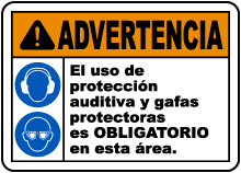 Spanish Warning Hearing Protection & Safety Glasses Sign