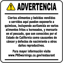 Spanish Food and Non-Alcoholic Beverage Exposure Warning Point of Sale Sign for Restaurants
