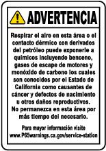 Spanish Service Station Warning Sign