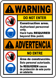 Bilingual Warning Do Not Enter Sign