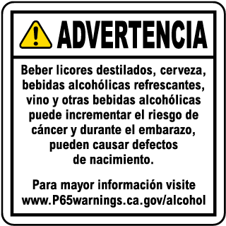 Spanish Alcoholic Beverage Exposure Point of Sale Warning Sign