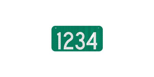 12 x 6 911 Address Sign