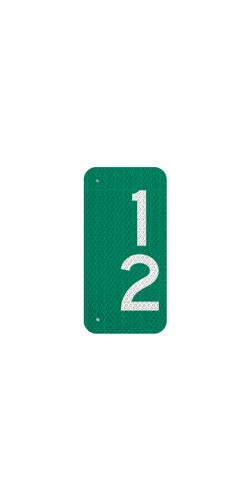 6 x 12 911 Address Sign